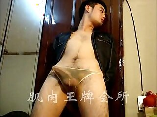 Chinese male prostitutes advertisement