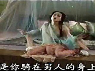 The Forbidden Legend Of Sex And Chopticks.KBM